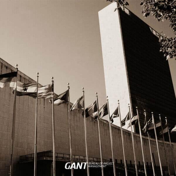 Аккредитация в ООН Консалтинговая компания GANTBPM