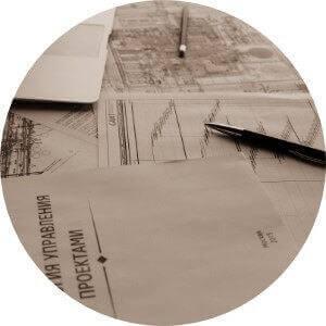 Методология управления проектами консалтинговая компания GANTBPM