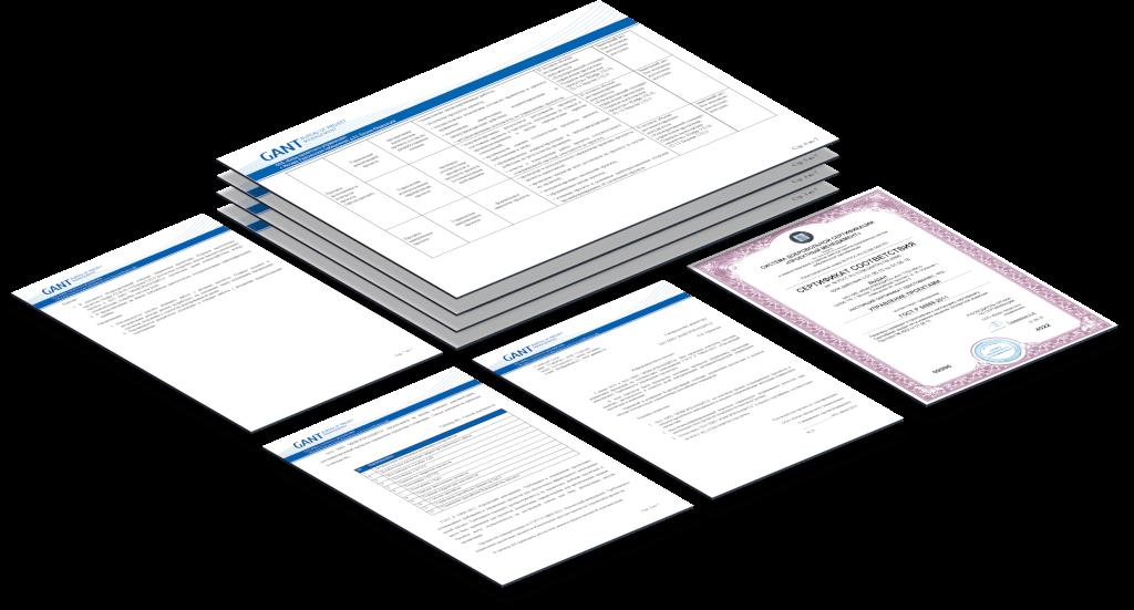 Сертификат ГОСТ Р 54869 2011 управление проектами купить цена стоимость консалтинговая компания