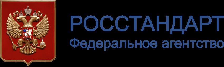 сертификация проектный менеджмент купить сертификаты управление проектами консалтинговая компания ГАНТБПМ