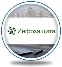 ГОСТ Р 54869-2011 Сертификация компаний по управлению проектами