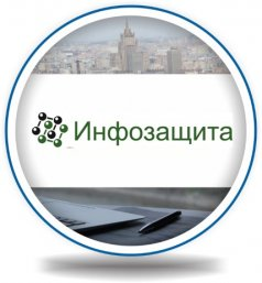 ГОСТ Р 54869-2011