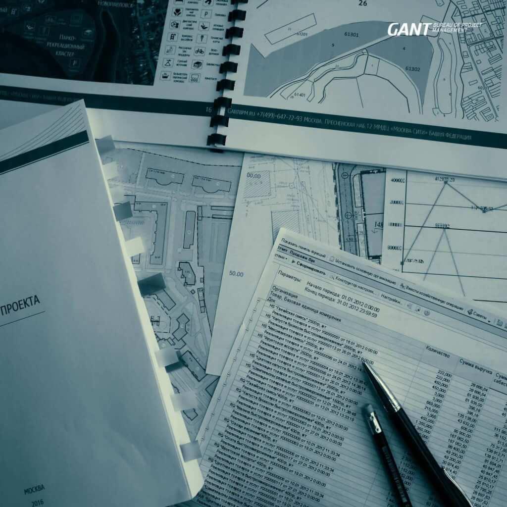 Грамотная разработка ТЭО проекта – половина успеха реализации нового проекта консалтинговая компания ГАНТБПМ