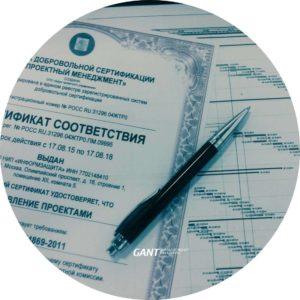Консалтинговые услуги сертификации компаний