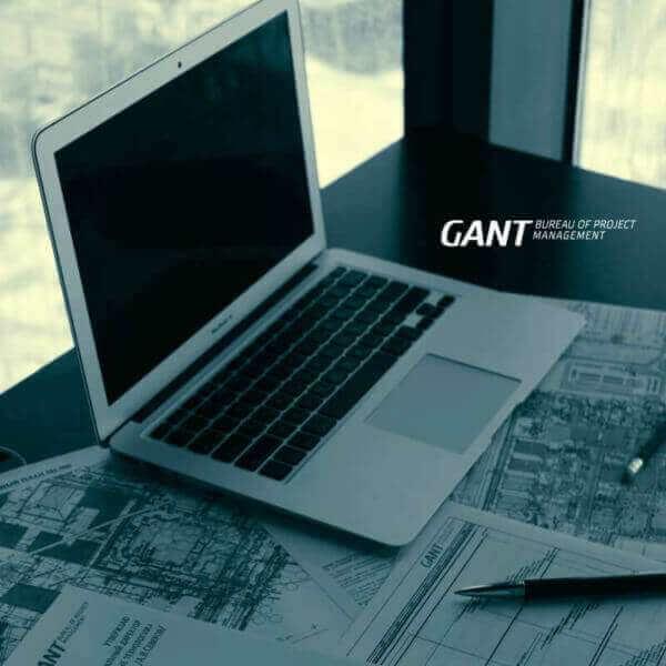 Методы развития персонала Консалтинговая компания GANTBPM