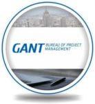 Независимая консалтинговая компания GANTBPM