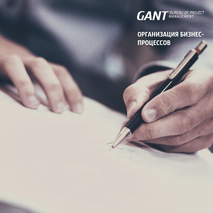 организация бизнес планирования на предприятии курсовая