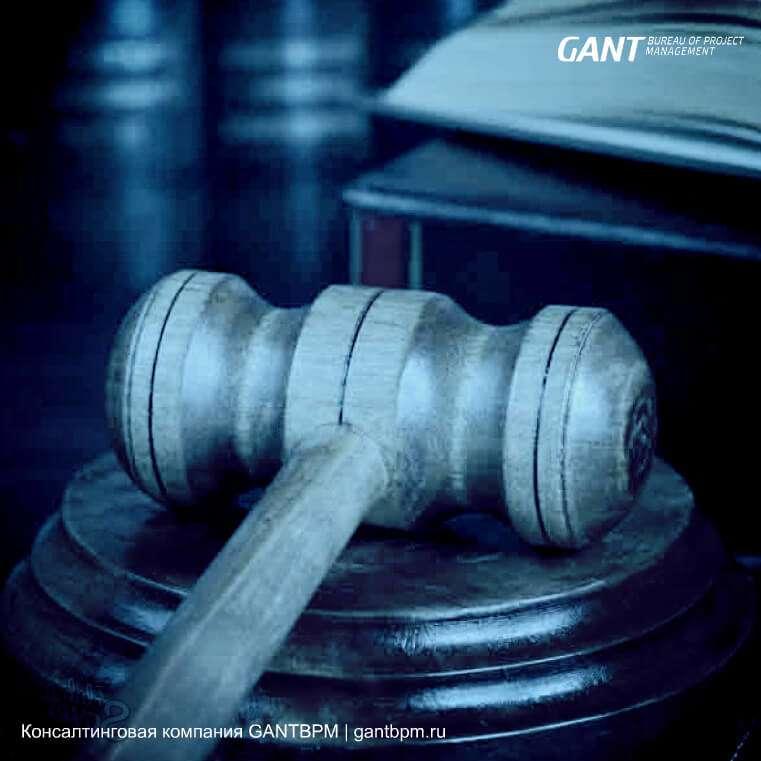 Почему успешная реализация проектов может привести в суд