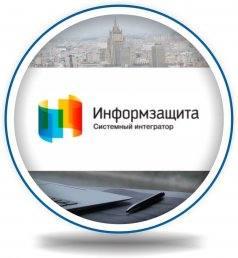 Сертификат управления проектами