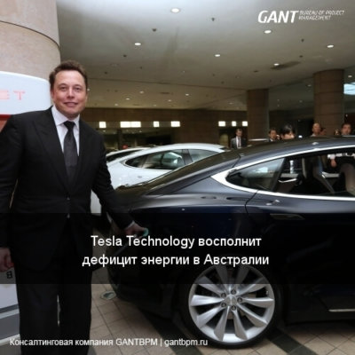 Tesla Technology ????????? ??????? ?????????????? ? ????? ?????????
