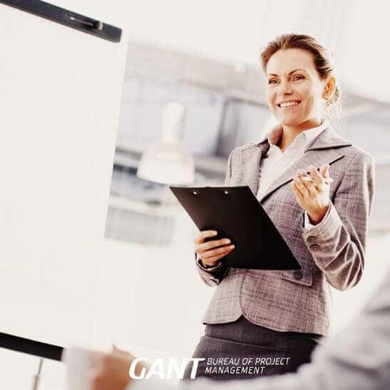 Управление проектами как метод достижения поставленных целей консалтинговая компания ГАНТБПМ