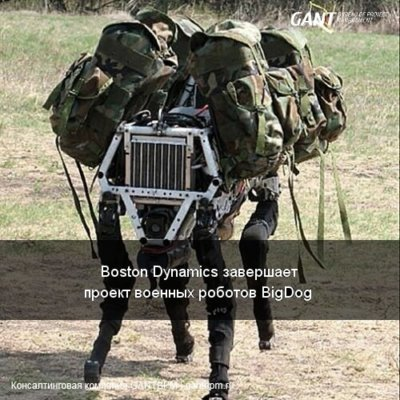 Boston Dynamics ????????? ?????? ??????? ??????? BigDog