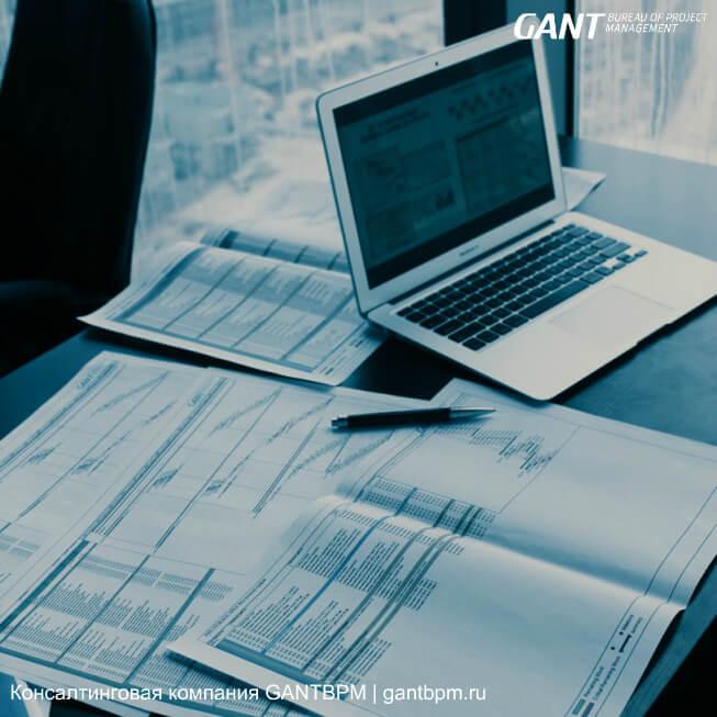 Временно-денежная составляющая процесса реализации проекта