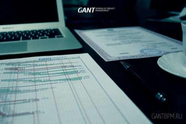 как создать самообучающуюся организацию Консалтинговая компания GANTBPM