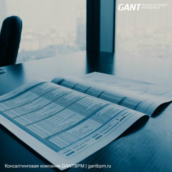 Проектное финансирование. Ключевые критерии и участники процесса