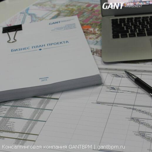 Моделирование рисков методом Монте-Карло