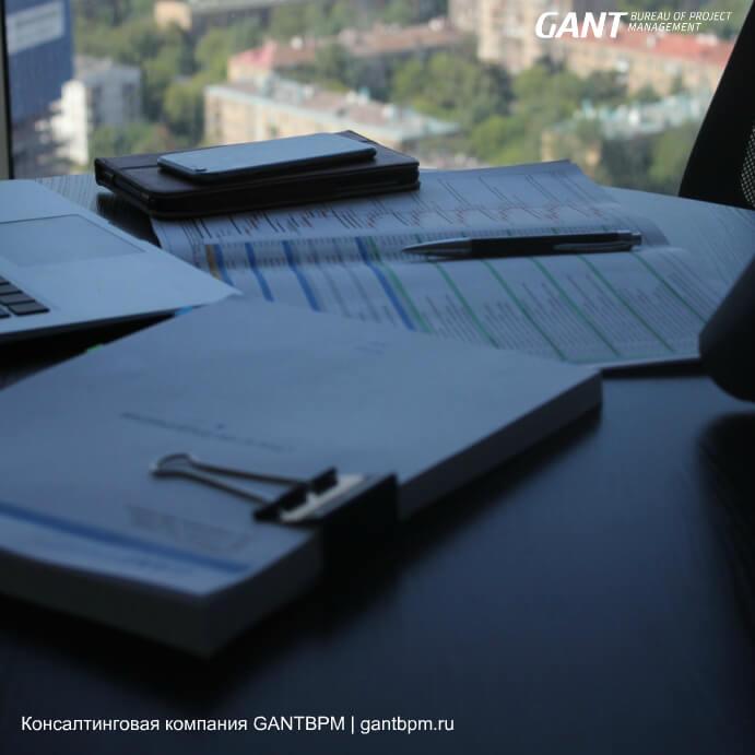 Перспективные направления развития межнациональных компаний