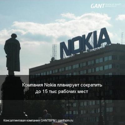 ???????? Nokia ????????? ????????? ?? 15 ??? ??????? ????