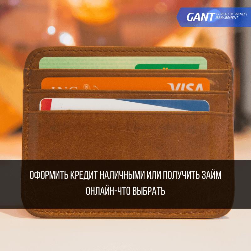 Как проверить кредиты по паспорту бесплатно