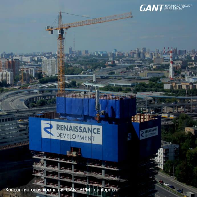 Поэтапное внедрение управления проектами в строительстве