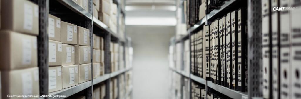 Проверка бухгалтерского учета для принятия правильных решений.
