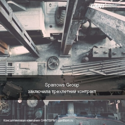 Sparrows Group ????????? ?????????? ????????.