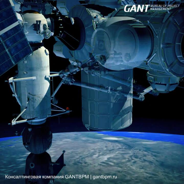 Управление проектами по правилам NASA. Часть 5