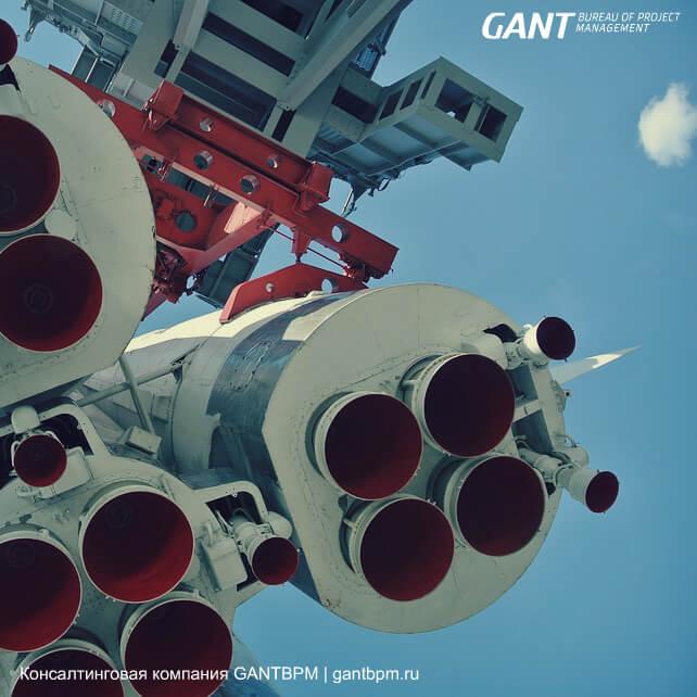 Управление проектами по правилам NASA. Часть 6
